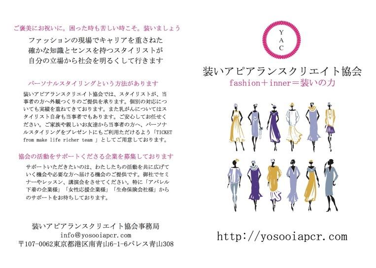 パンフ (1).jpg